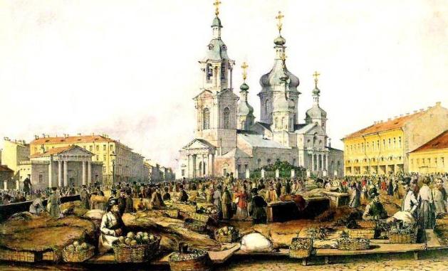 Выставка «Россия глазами иноземцев»