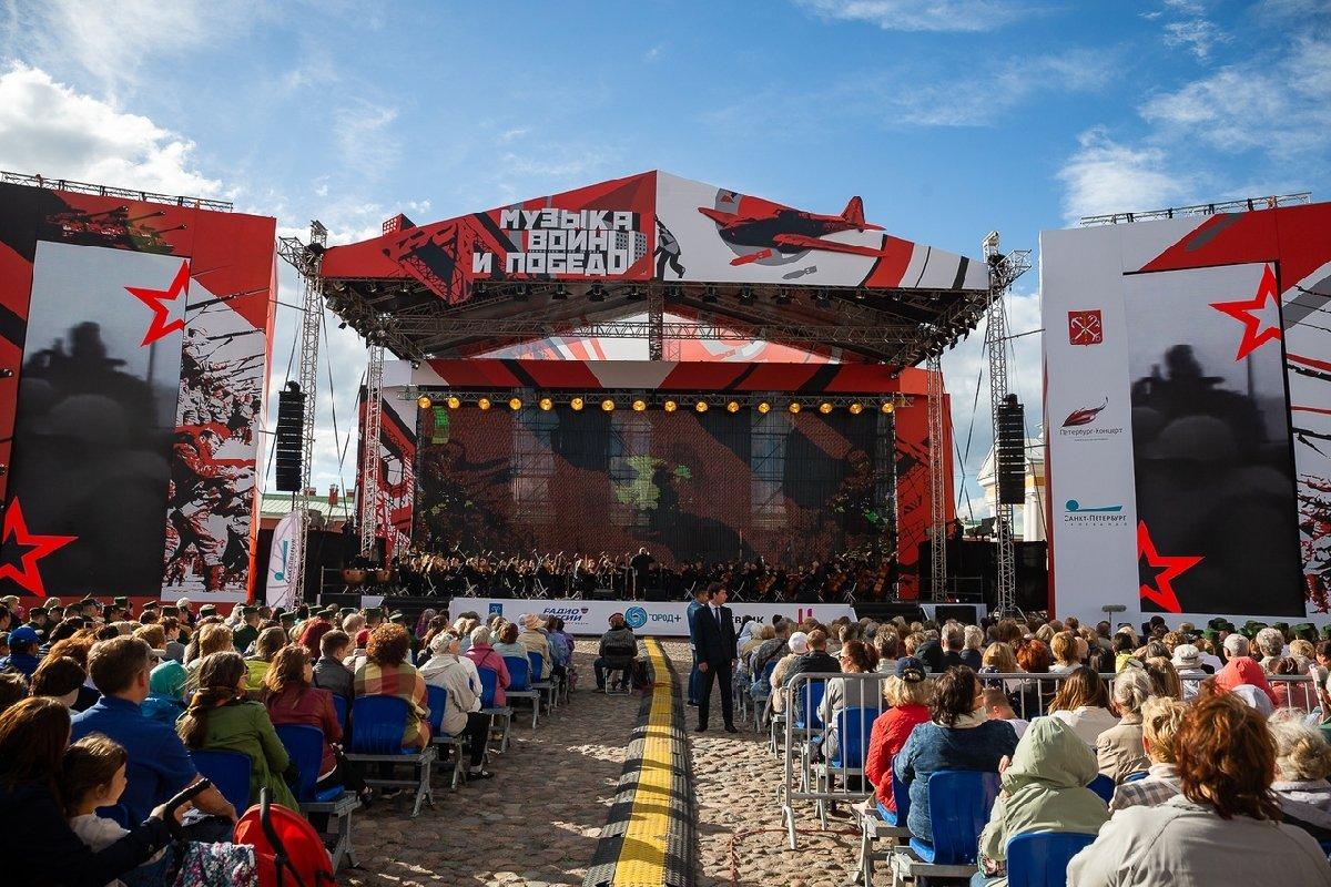 Общегородская памятная акция-концерт «Музыка войны ипобеды» 2019