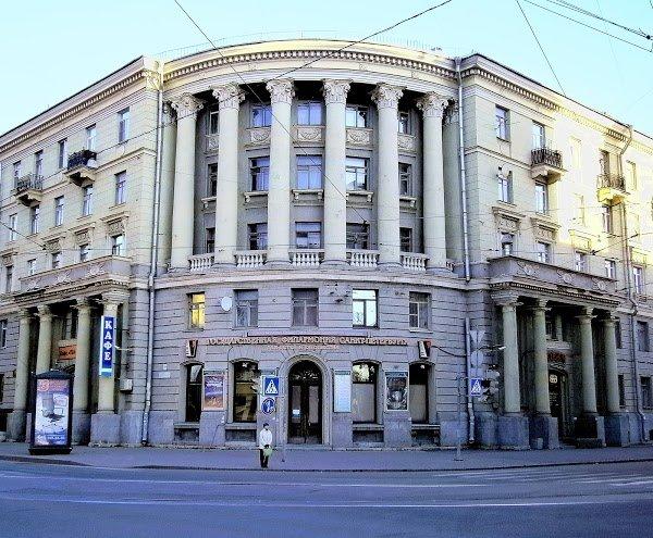 Государственная филармония Санкт-Петербурга для детей имолодёжи