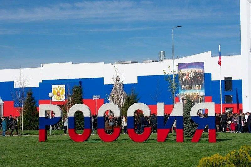 Концерт коДню Города вИсторическом парке «Россия– моя история»