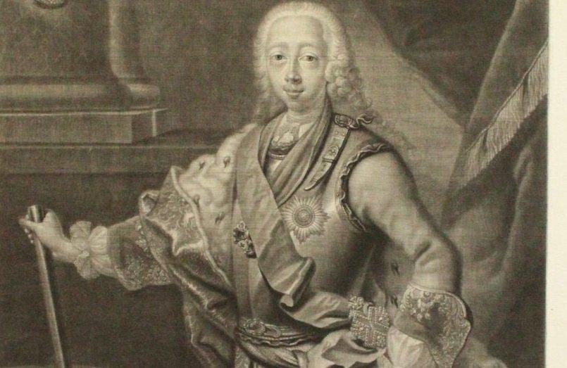 Выставка «Портреты наследников престолов европейских монархий XVIII– XIX веков вэстампах»