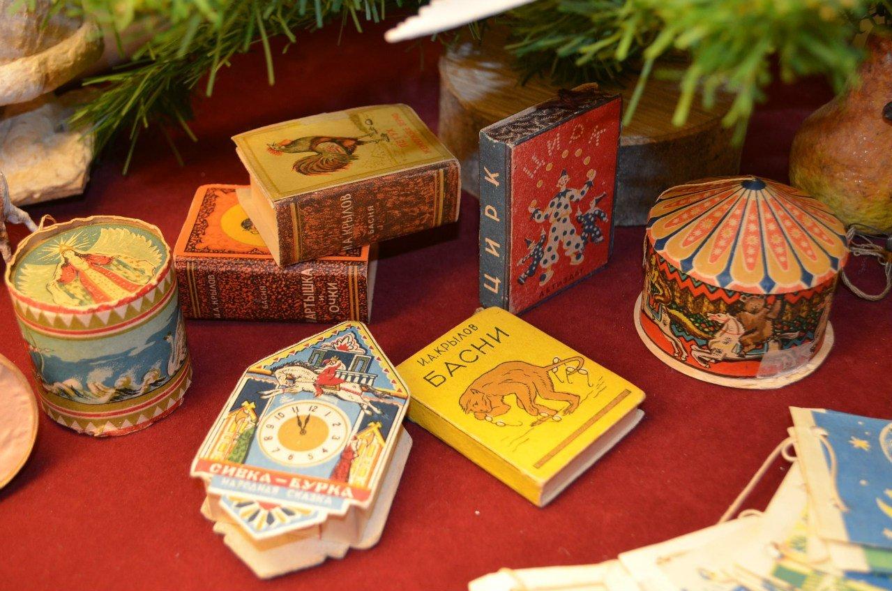 Выставка «Новогодние подарки ипоздравления. Как это было»