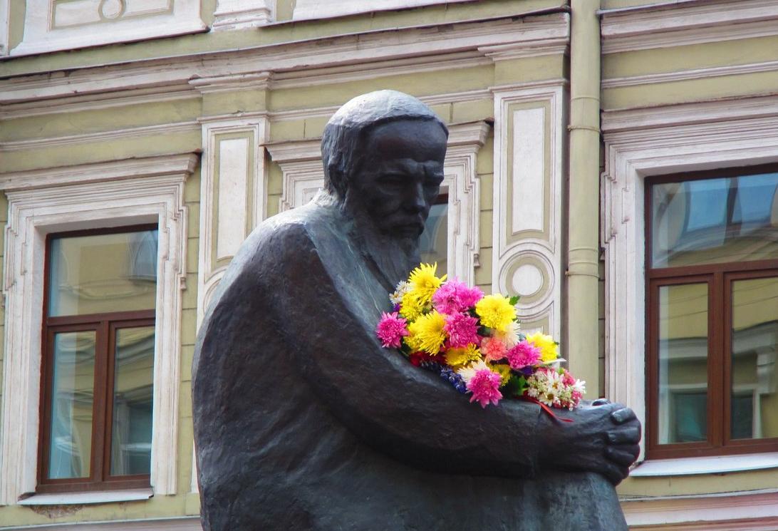 Праздник «День Достоевского 2019