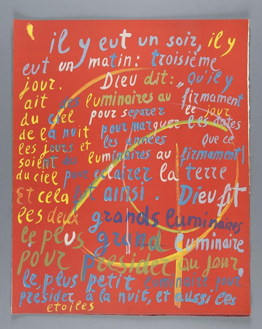 Выставка «Творческий почерк»