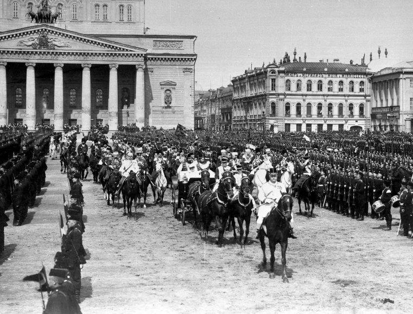 Выставка «Николай II. К150-летию содня рождения»