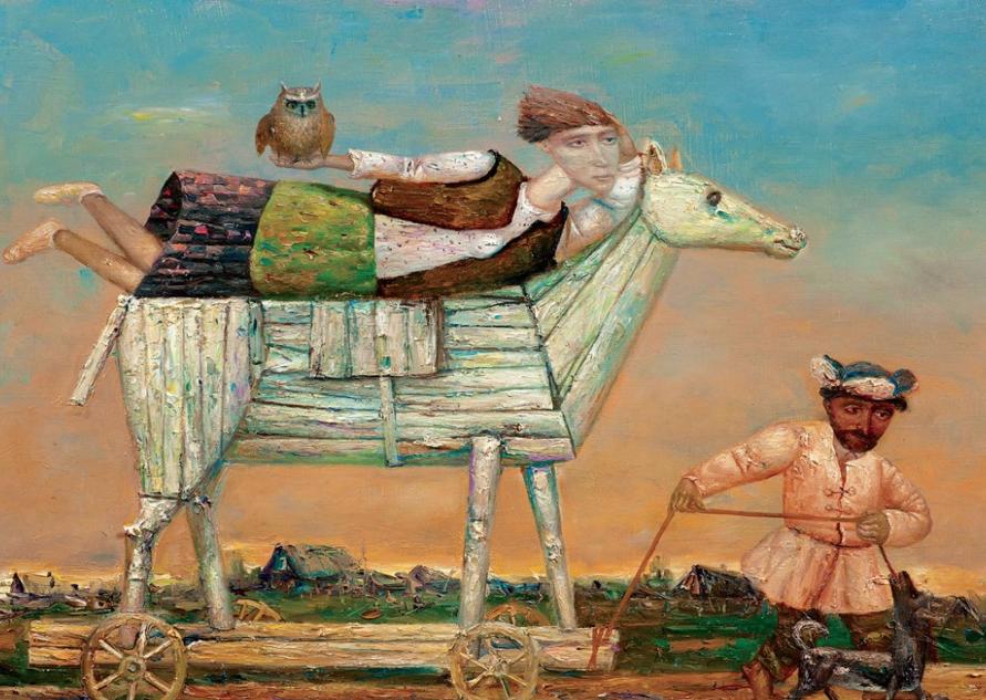 Выставка «Амазонки ввеках»