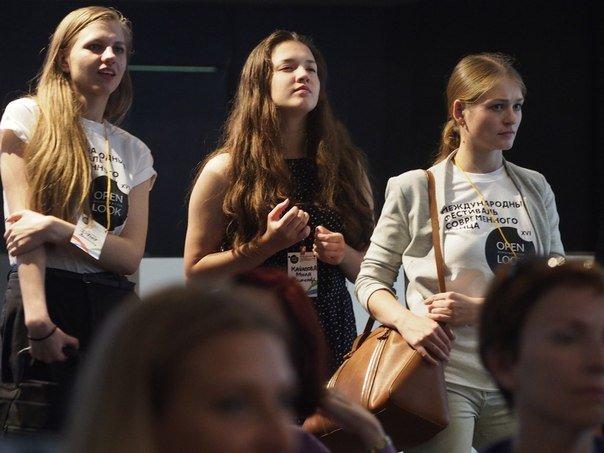 Международный фестиваль «OPEN LOOK» 2017