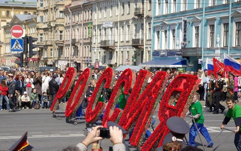 День России вСанкт-Петербурге 2017