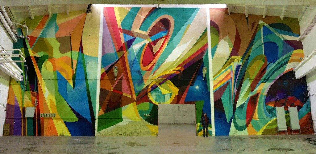 Музей Стрит-Арта