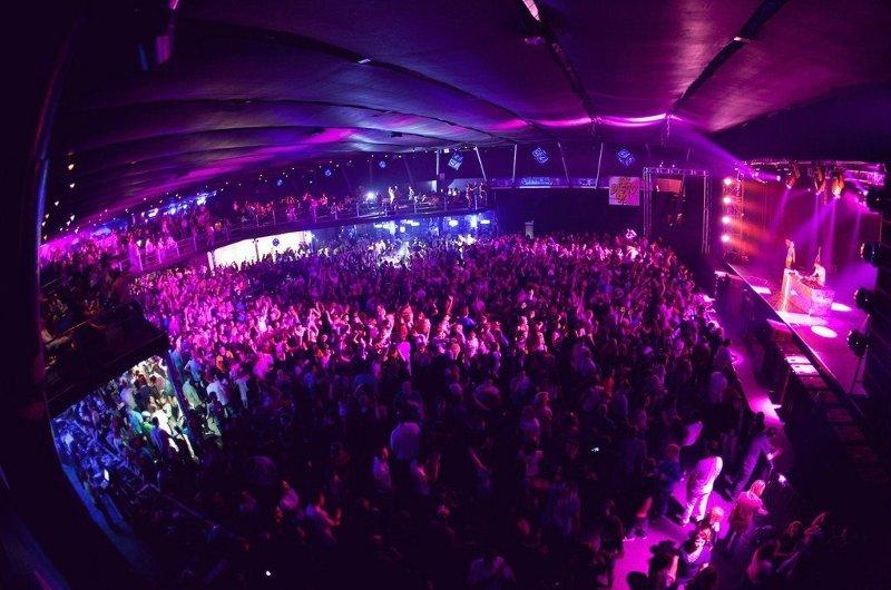 Концерт Megadance90.ru