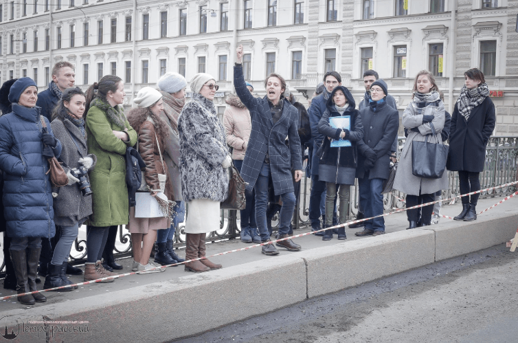 Фестиваль «Дни Александра Блока вПетербурге» 2019