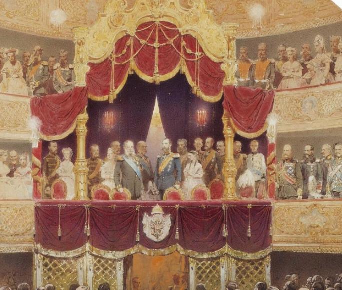 Выставка «Артист Высочайшим указом»