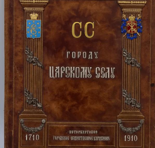 Выставка «История впредметах»