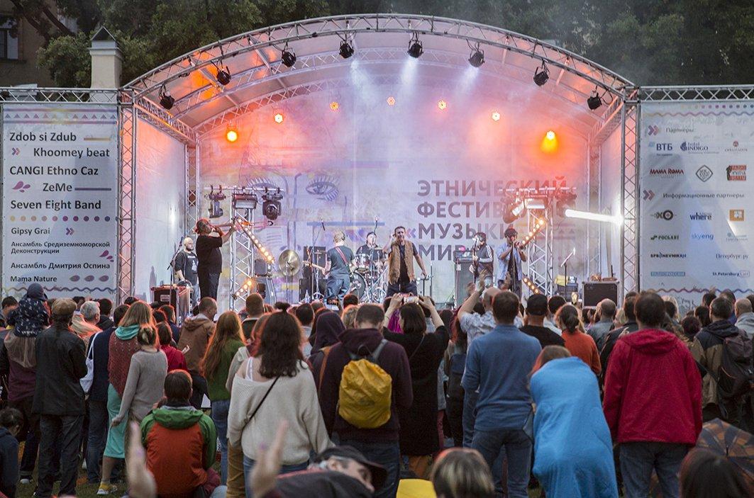Фестиваль «Музыки мира» 2020