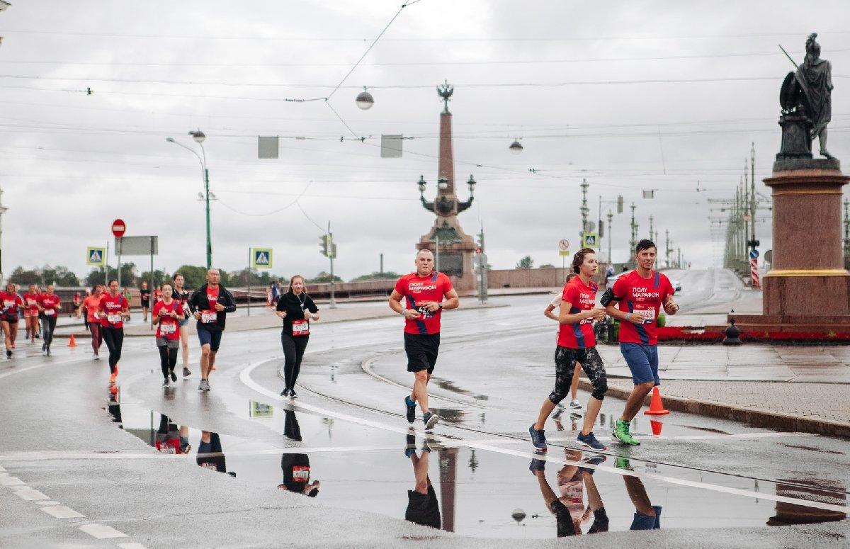 Полумарафон «Северная столица» 2020