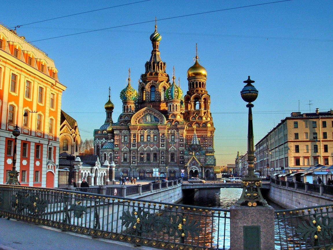 Государственный музей-памятник «Спас наКрови»