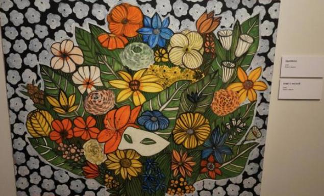 Выставка «Райский сад»
