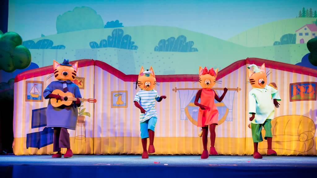 Детский спектакль «Три кота»