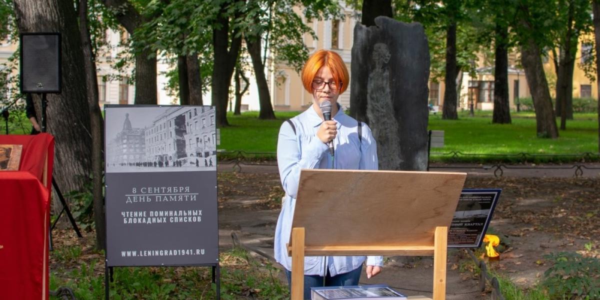 Мероприятия Музея Анны Ахматовой вФонтанном доме к80-летию начала блокады Ленинграда