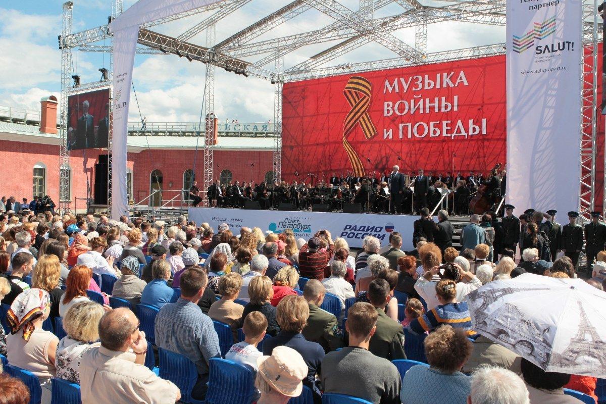 Концерт «Музыка войны ипобеды» 2017