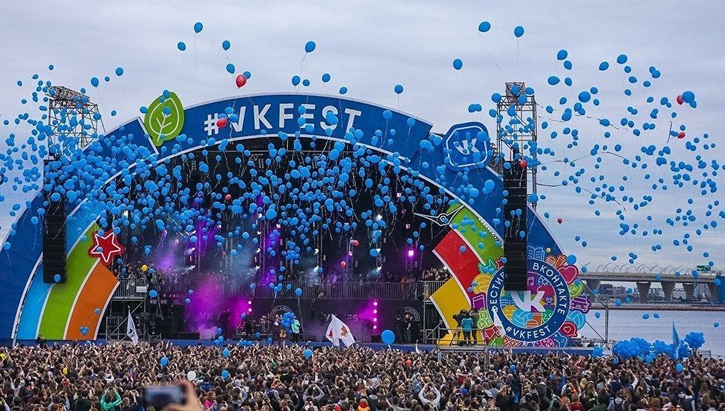 Фестиваль ВКонтакте «VK Fest» 2020