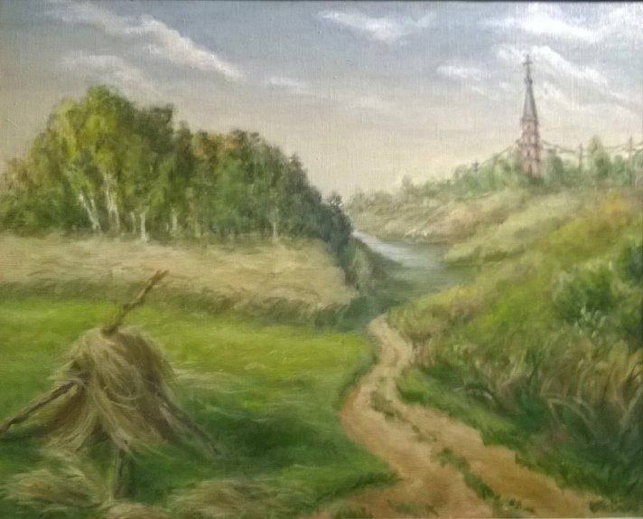 Выставка «Прогулки вдвоем»