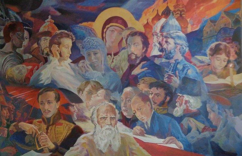 Выставка «Георгий Шишкин»