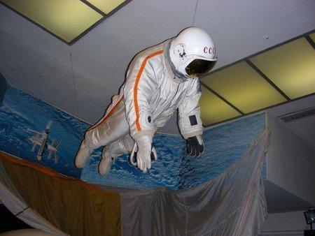Музей космонавтики иракетной техники имени В. П. Глушко