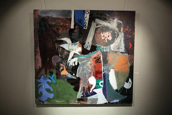 Выставка «Внутренняя Булгария»