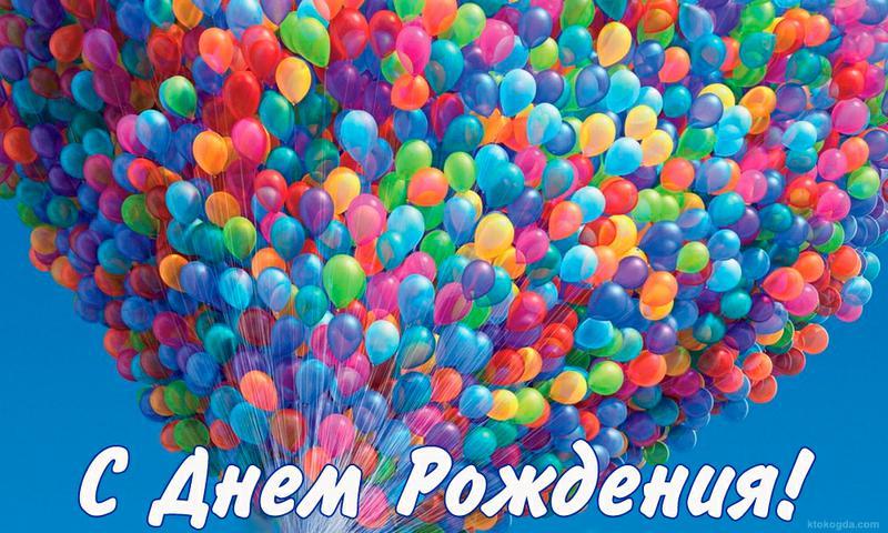 День Рождения Василеостровского района 2016