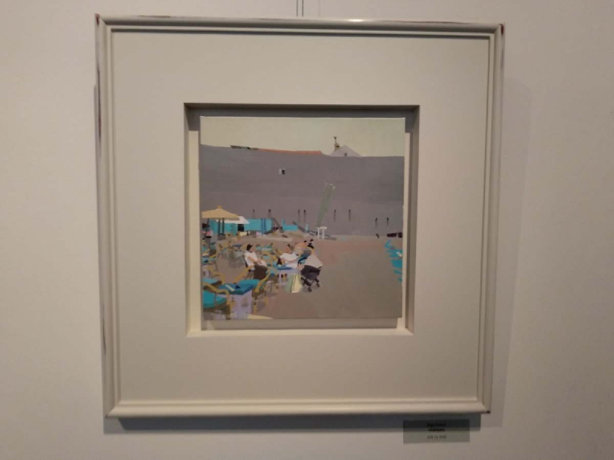 Выставка «Светлая полоса»