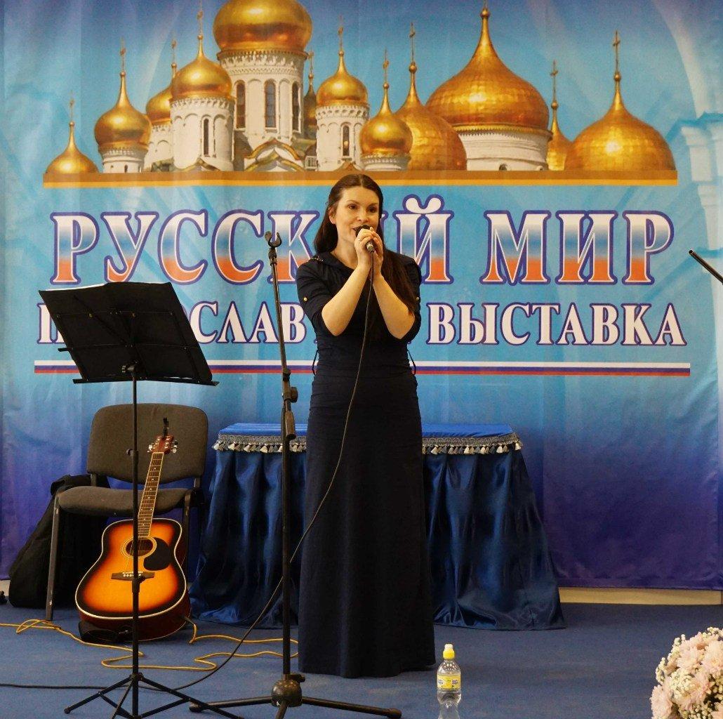 Выставка-ярмарка «Русский мир: православие 2016»