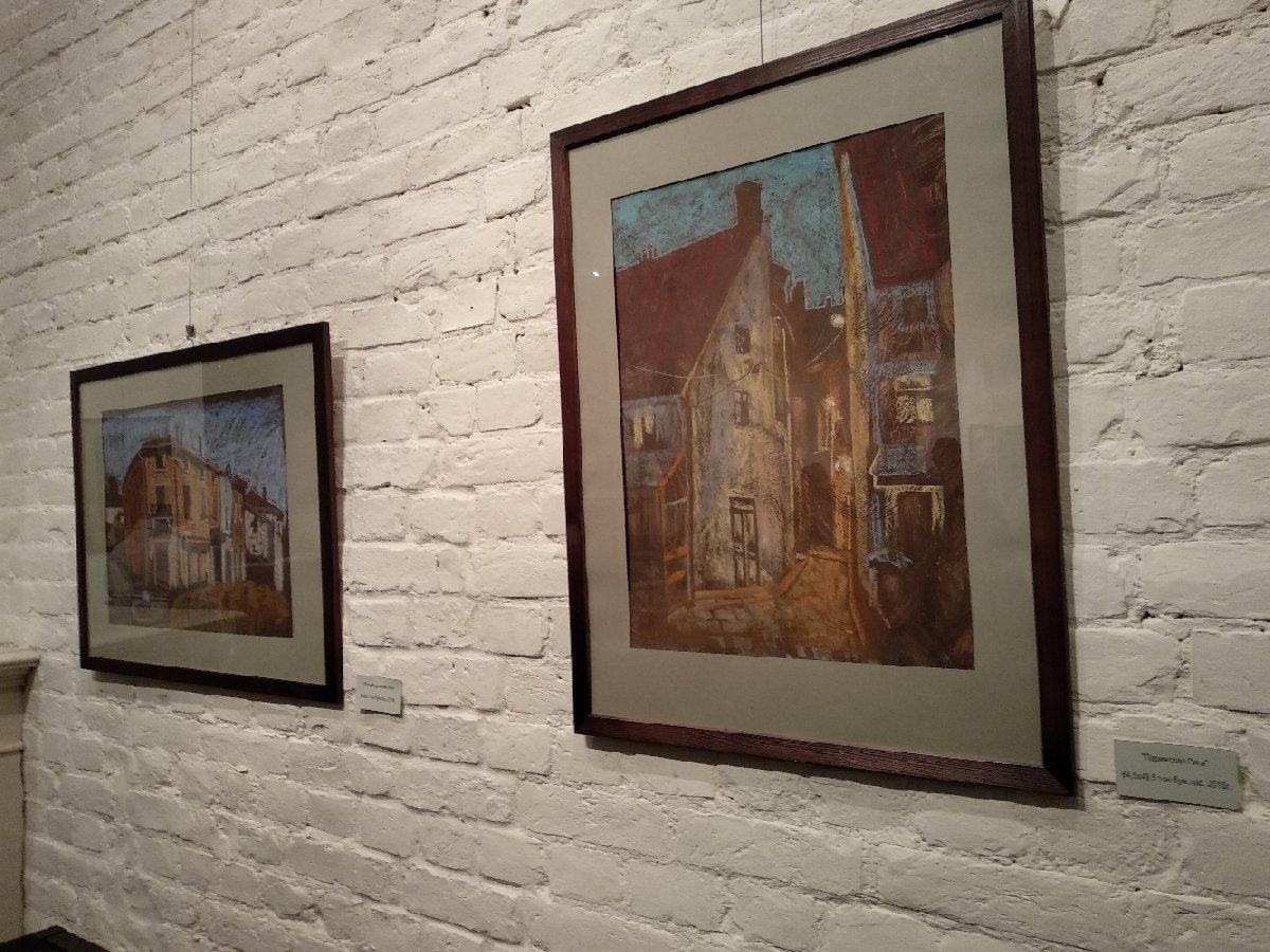 Выставка «То что близко»