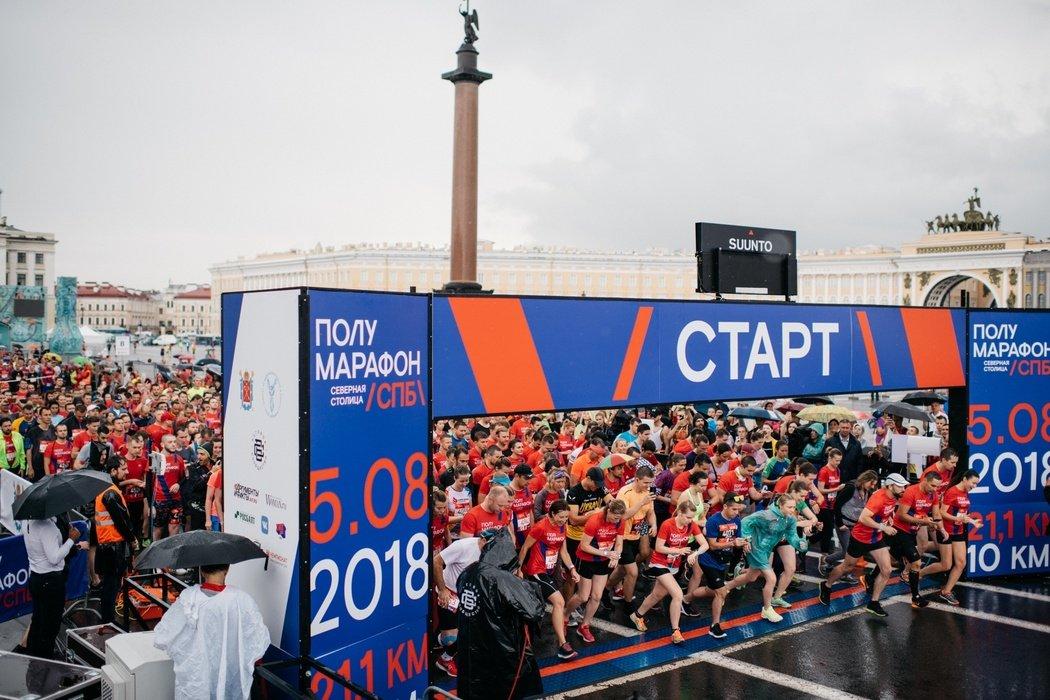 Полумарафон «Северная столица— 2019»