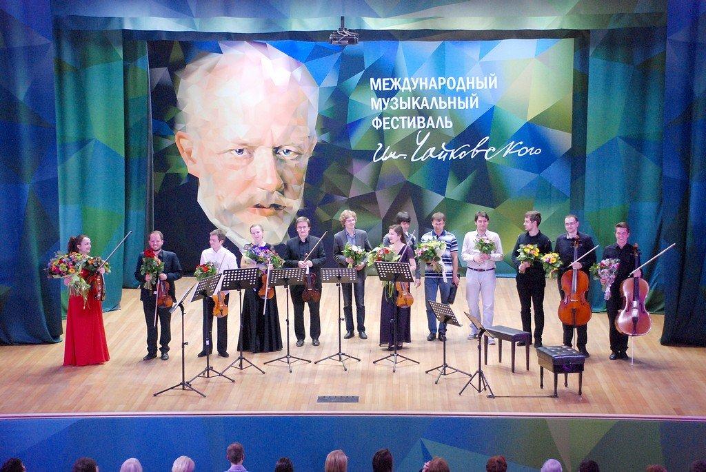 Международный фестиваль «Чайковский.spb.ru»