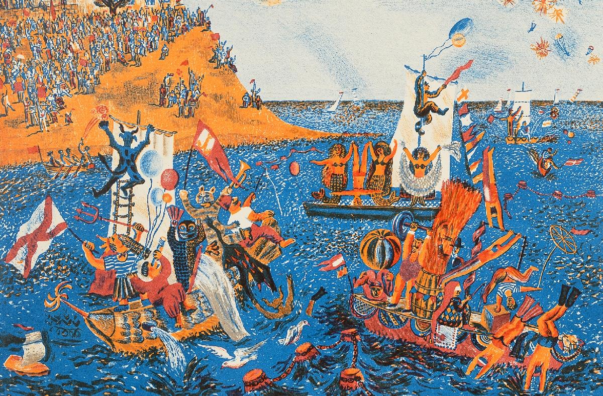 Выставка «Роман скамнем»