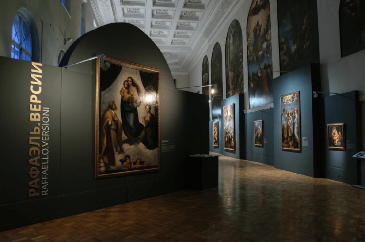 Выставка «Рафаэль. Версии» вМузее Академии художеств