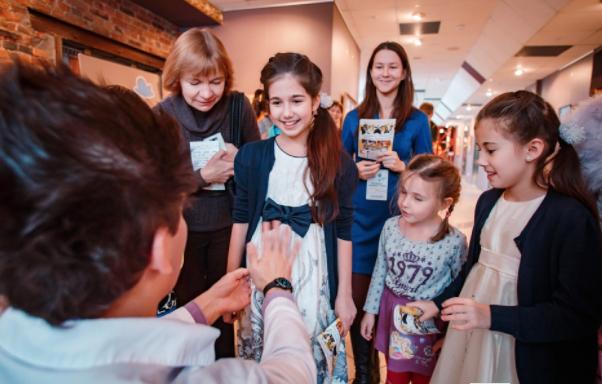 Фестиваль молодых семей 2017