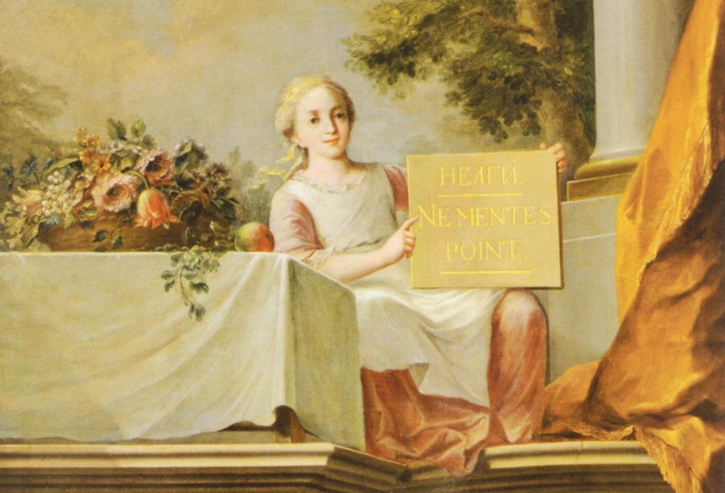 Выставка «Художники Бельские»