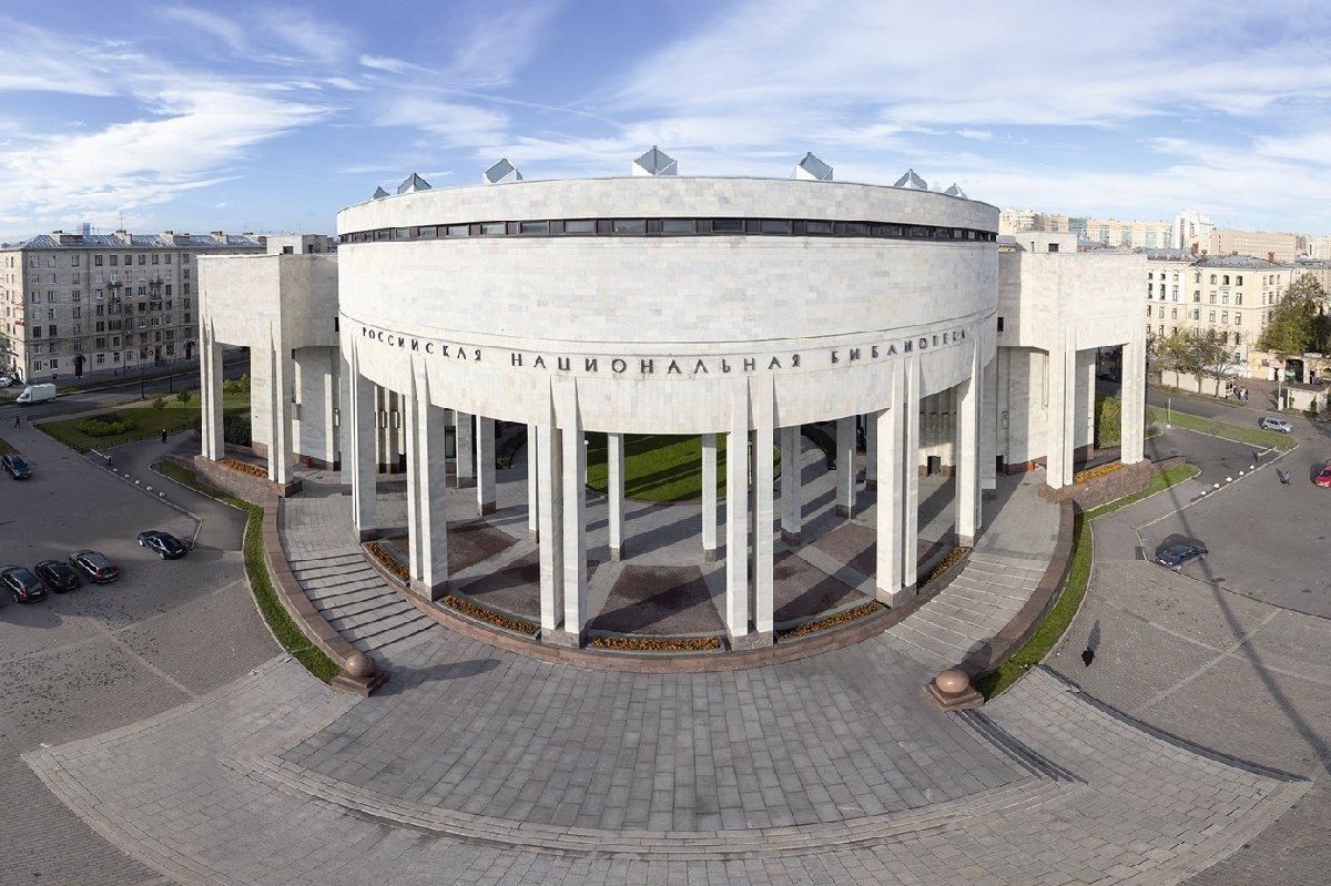 Акция «Библионочь» вСанкт-Петербурге 2017