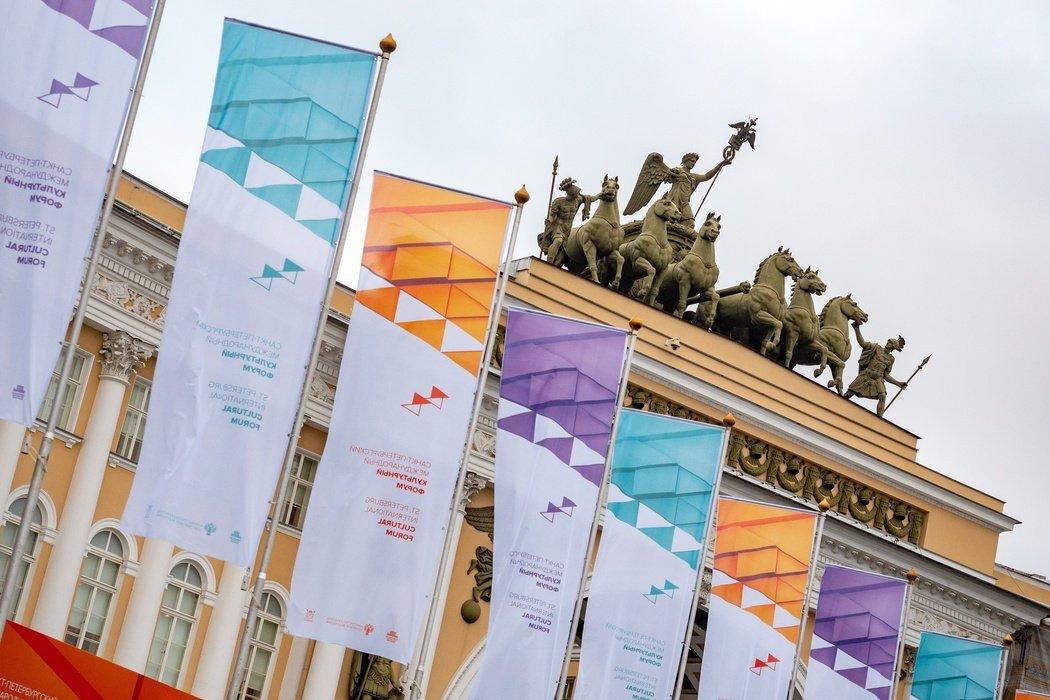 Культурный Форум вСанкт-Петербурге 2019