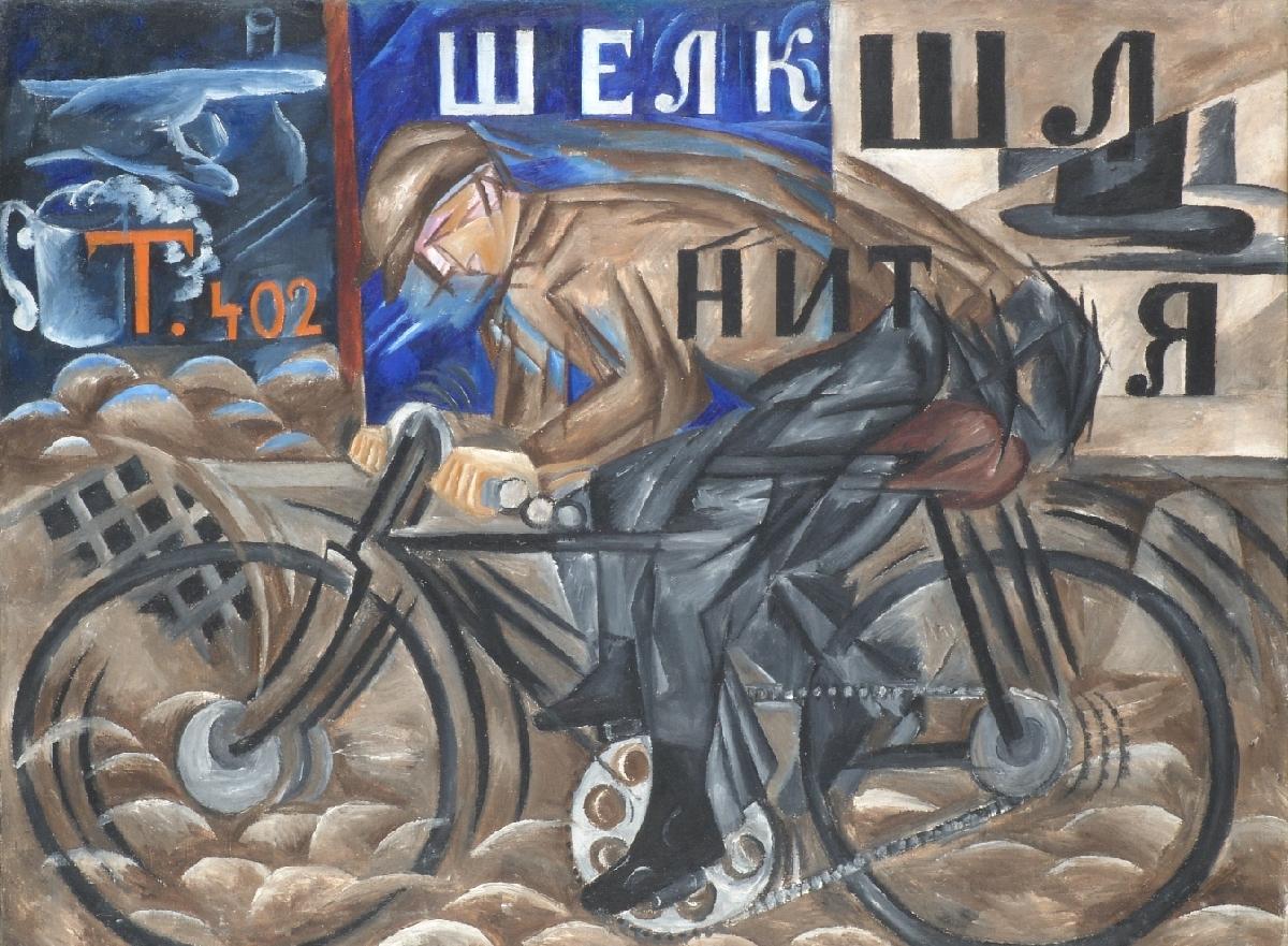 Выставка «Итальянский футуризм изколлекции Маттиоли. Русский кубофутуризм изРусского музея ичастных коллекций»