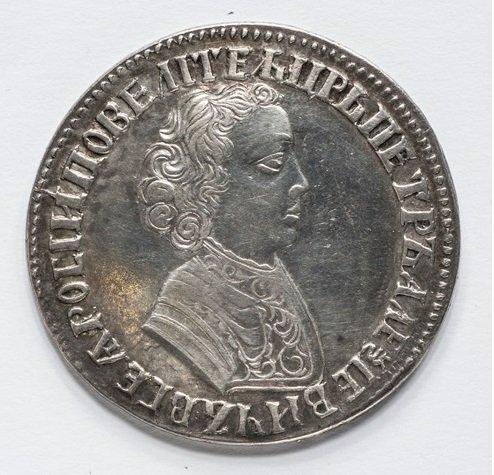Сайт копейка рубль серебро цена сбербанк