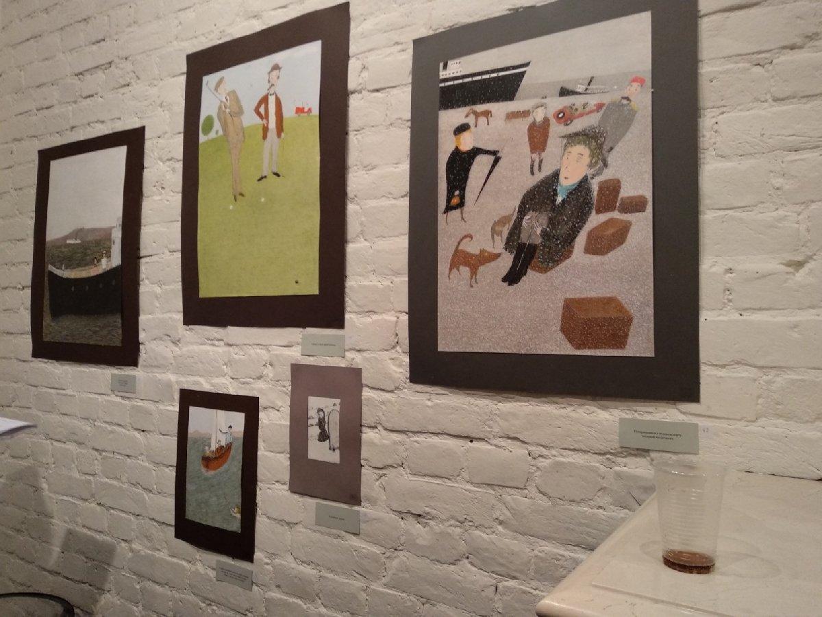 Выставка «Бесконечный друг»