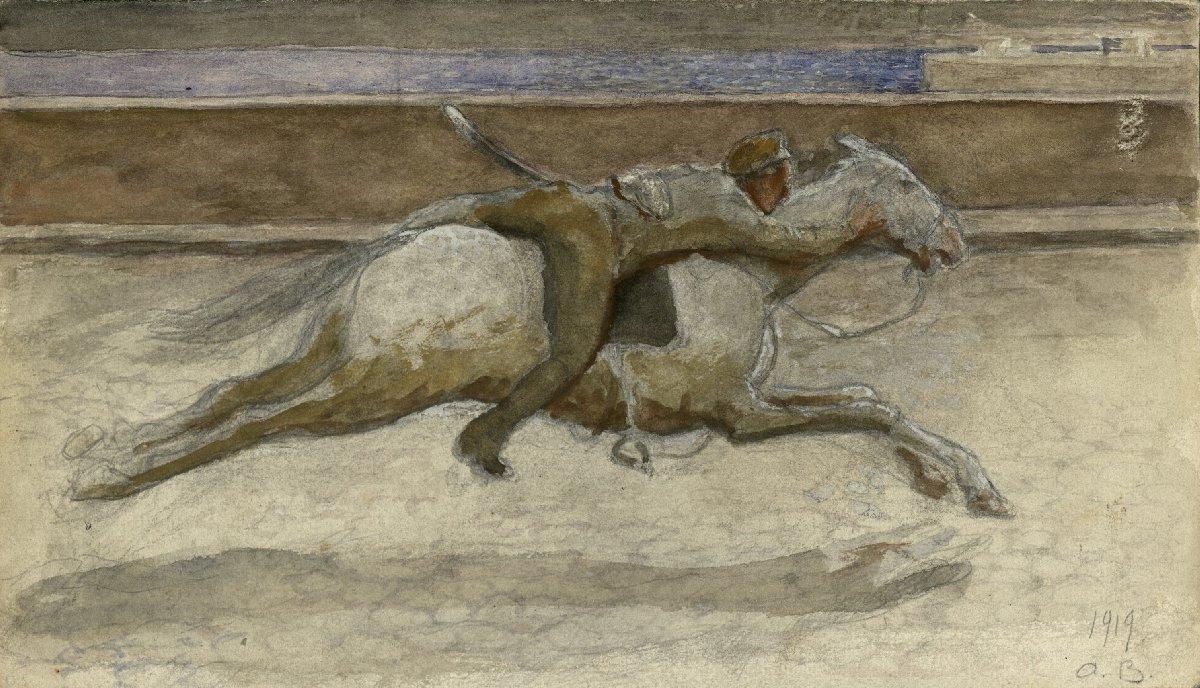 Выставка «Типы исцены: Петроград врисунках А. И. Вахрамеева»