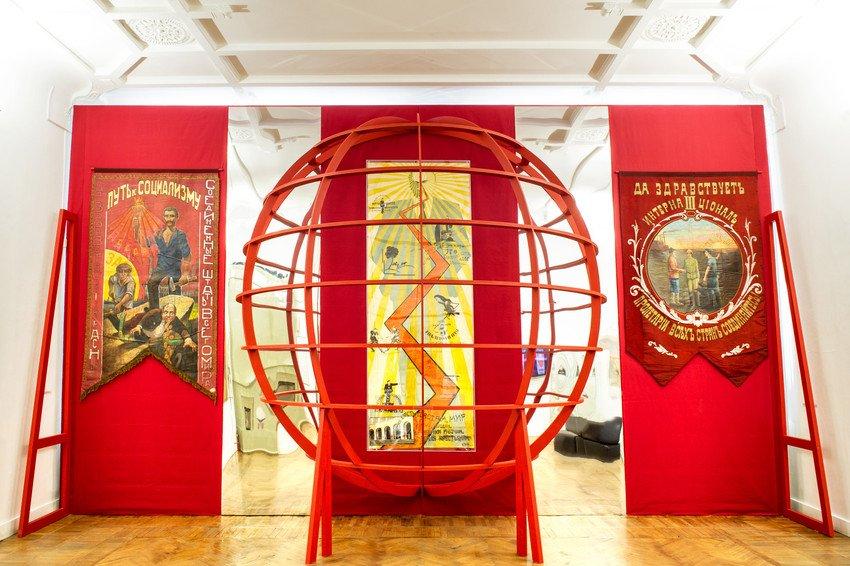 Выставка «Пункт назначения— коммунизм!»