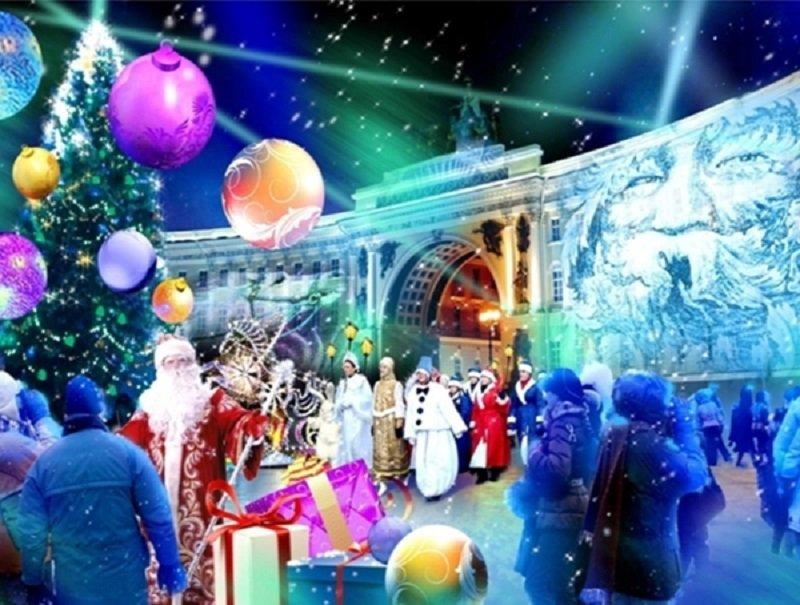 Новый год для детей в санкт петербурге